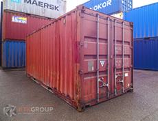 20 футовый DC контейнер новый