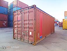 20 ot контейнер бу