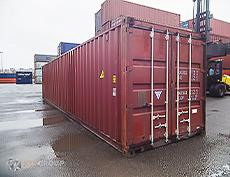 40 футовый DC контейнер бу влд