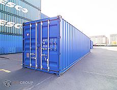 40 контейнер новый