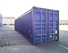 40 футовый ot контейнер бу