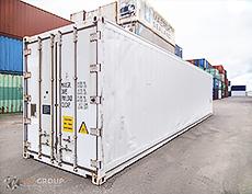 40 reef контейнер бу