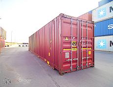 45 футовый hc контейнер бу